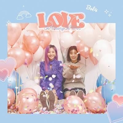 (BOL4)赤頬思春期 「BLUE」 日本語歌詞 lyrics